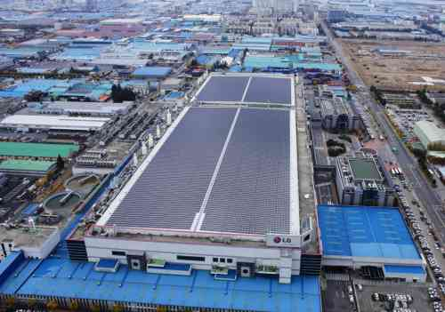 LG ELECTRONICS INVESTS ADDITIONAL USD 435 MILLION IN SOLAR CELL PRODUCTION