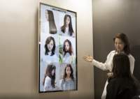 Samsung Unveils First Commercial Installation of Its Mirror Display